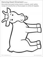 Dancing goat pattern