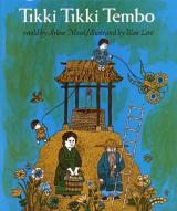 Tikki Tikki Tembo cover