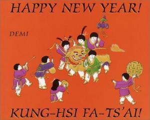 Happy New Year/Kung-Hsi Fa-Ts'ai! cover